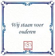 Delfts-Blauw-tegeltje-(nr.-33-met-logo)